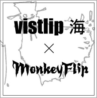 海×MonkeyFlip deep attachment.